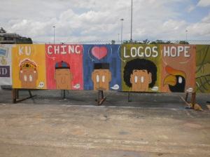 Kuching <3 Logos Hope